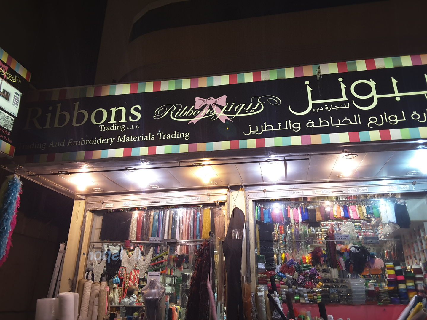 HiDubai-business-ribbons-trading-shopping-apparel-al-satwa-dubai-2