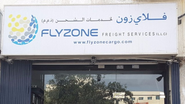 HiDubai-business-fly-zone-freight-services-shipping-logistics-sea-cargo-services-ayal-nasir-dubai