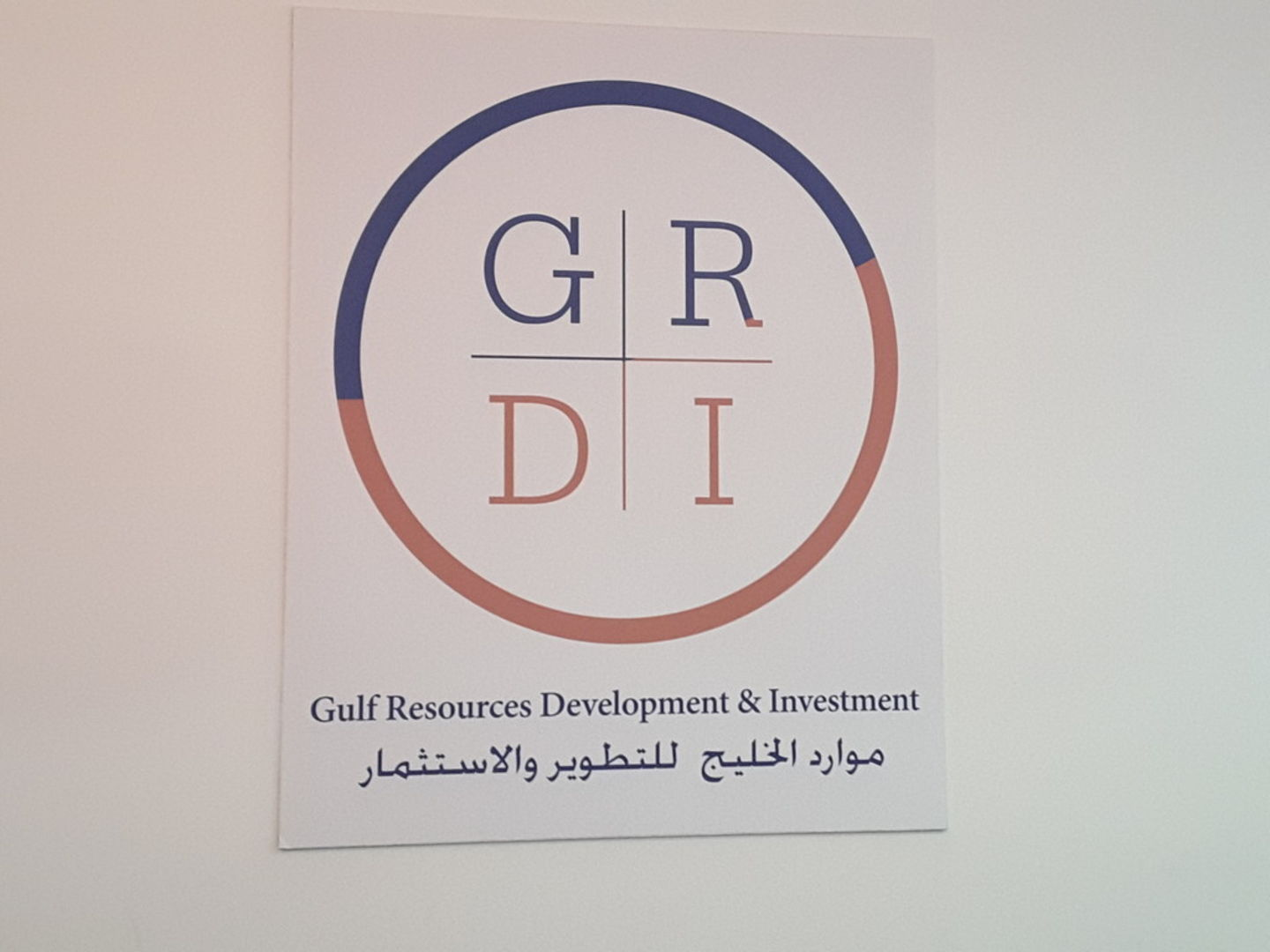 HiDubai-business-grdi-gulf-resources-development-investment-housing-real-estate-real-estate-agencies-downtown-dubai-dubai-2