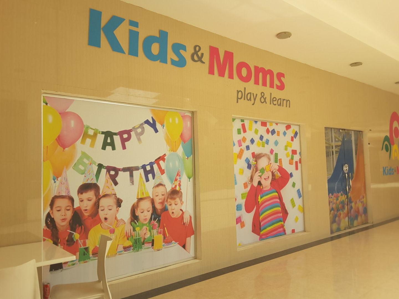 Walif-business-kids-moms