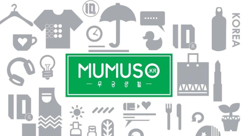HiDubai-business-mumuso-shopping-fashion-accessories-al-muraqqabat-dubai