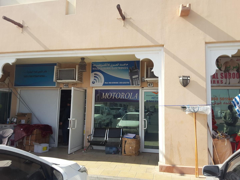 HiDubai-business-majid-almarri-electronics-sports-fitness-sporting-goods-equipment-margham-dubai-2