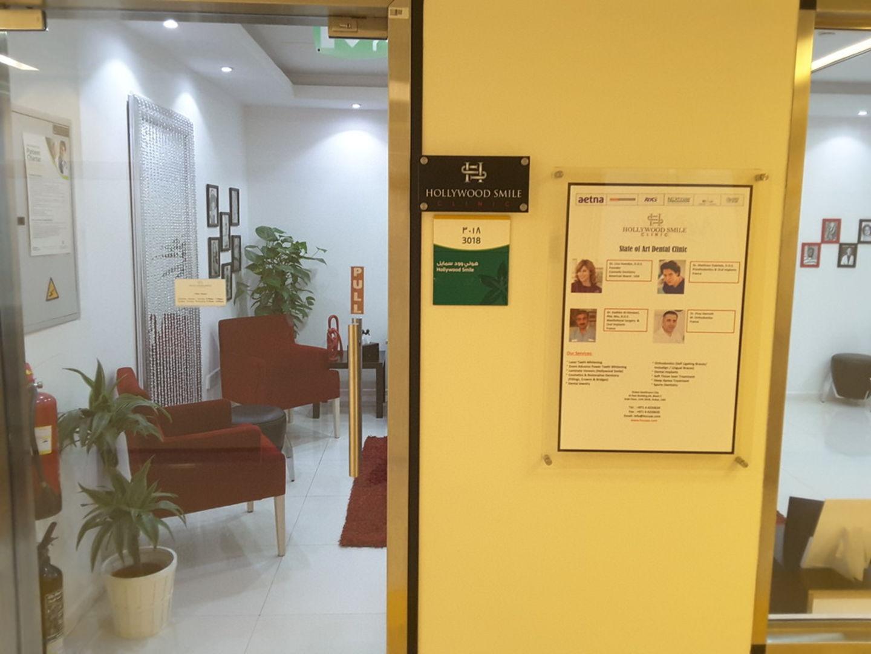 HiDubai-business-hollywood-smile-clinic-beauty-wellness-health-specialty-clinics-dubai-healthcare-city-umm-hurair-2-dubai