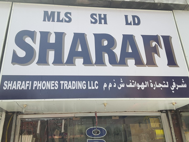 HiDubai-business-sharafi-sharafi-phones-trading-shopping-consumer-electronics-al-murar-dubai-2