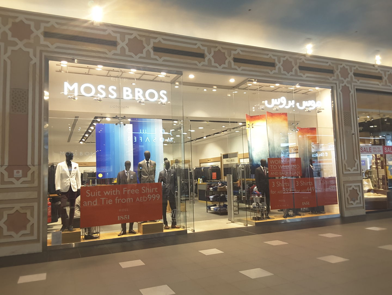 Moss Bros Apparel In Ibn Batuta Jebel Ali 1 Dubai
