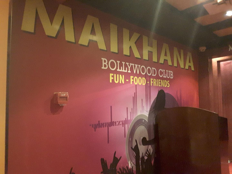 HiDubai-business-maikhana-food-beverage-nightclubs-al-raffa-al-raffa-dubai-2