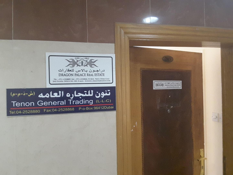HiDubai-business-dragon-palace-real-estate-housing-real-estate-real-estate-agencies-hor-al-anz-dubai-2