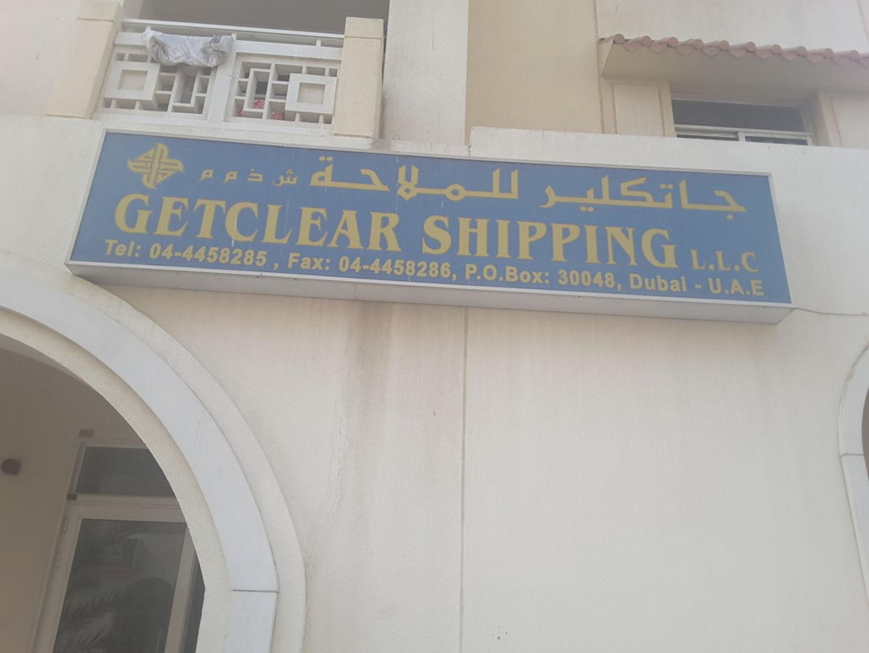 HiDubai-business-get-clear-shipping-shipping-logistics-sea-cargo-services-international-city-warsan-1-dubai-2