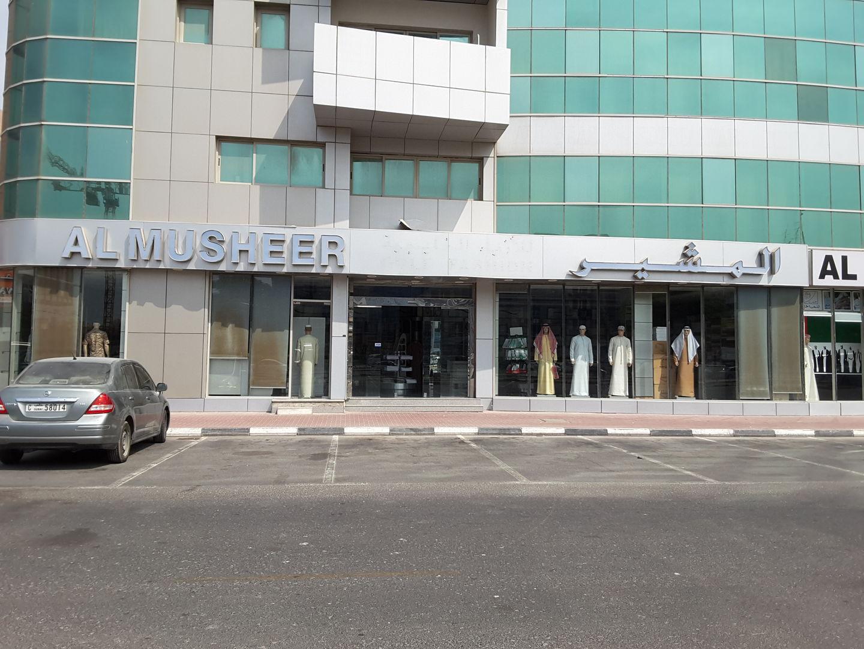 HiDubai-business-al-musheer-tailoring-home-tailoring-al-mamzar-dubai-2
