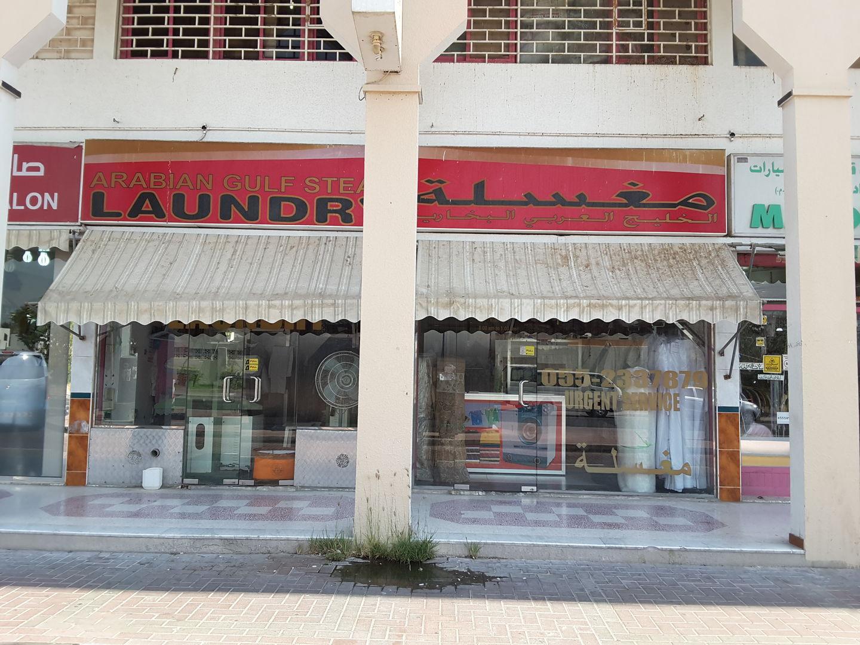 HiDubai-business-arabina-gulf-steam-laundry-home-laundry-al-rashidiya-dubai-2