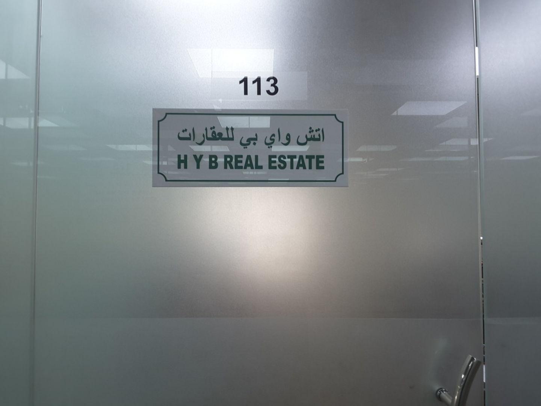 HiDubai-business-h-y-b-real-estate-housing-real-estate-real-estate-agencies-al-khabaisi-dubai