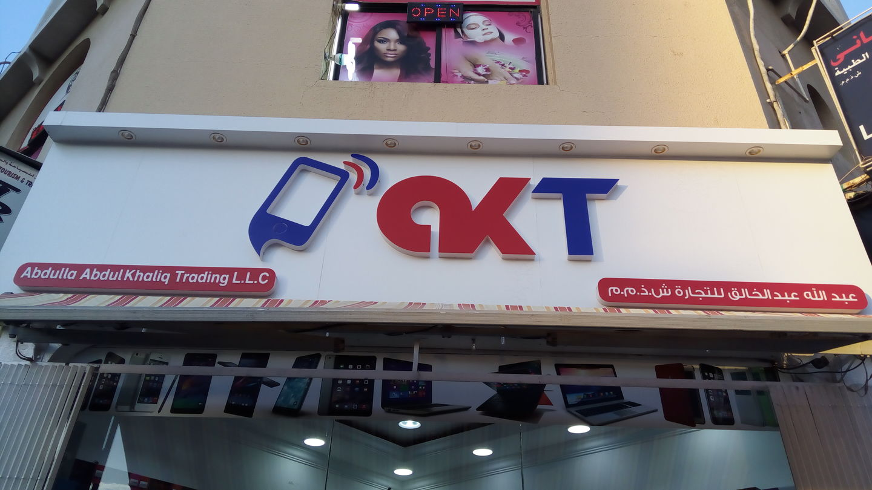 HiDubai-business-abdulla-abdul-khaliq-trading-shopping-consumer-electronics-al-murar-dubai-2