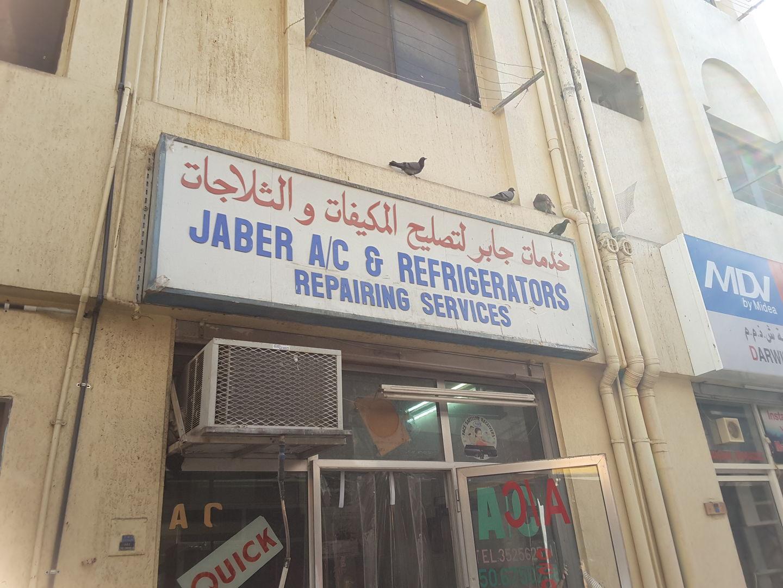 HiDubai-business-jaber-a-c-refrigerators-repairing-services-home-handyman-maintenance-services-al-fahidi-al-souq-al-kabeer-dubai-2