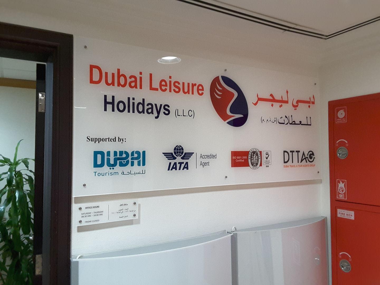 HiDubai-business-dubai-leisure-holidays-hotels-tourism-local-tours-activities-al-wasl-dubai-2
