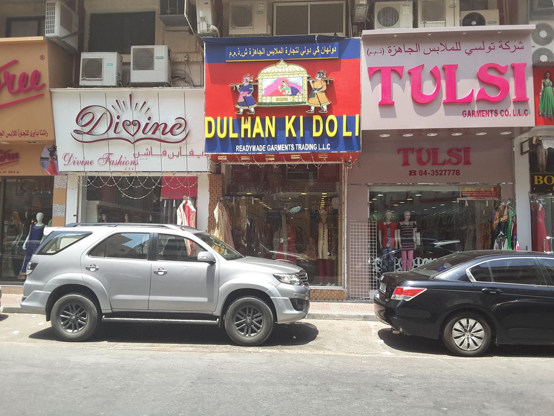 HiDubai-business-dulhan-ki-doli-readymade-garments-shopping-apparel-meena-bazar-al-souq-al-kabeer-dubai-2