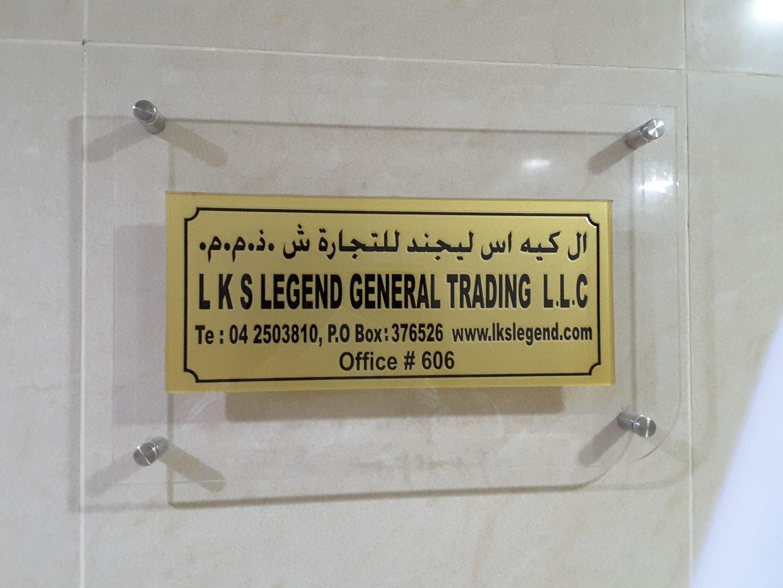 HiDubai-business-l-k-s-legend-general-trading-construction-heavy-industries-heavy-equipment-machinery-al-qusais-industrial-2-dubai-2