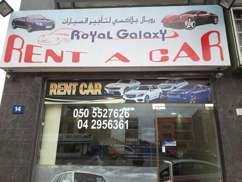 HiDubai-business-royal-galaxy-rent-a-car-transport-vehicle-services-car-rental-services-al-khabaisi-dubai