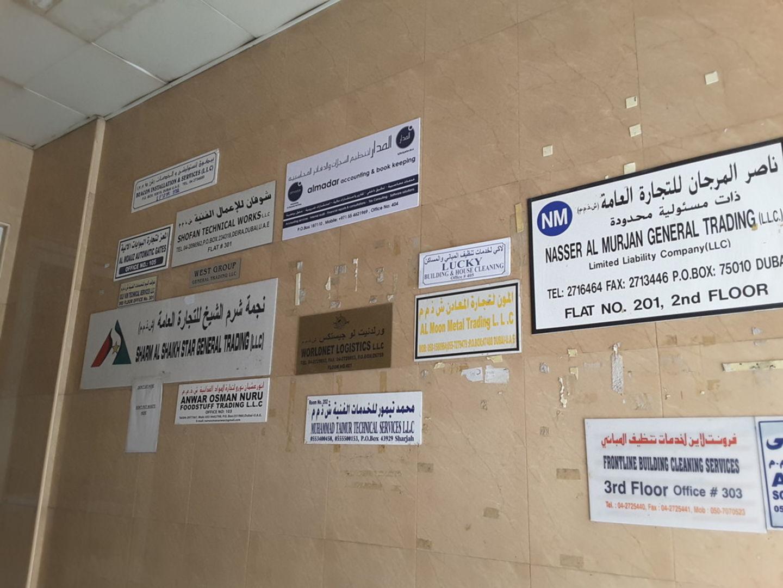 HiDubai-business-muhammad-taimur-technical-service-home-hardware-fittings-al-murar-dubai-2