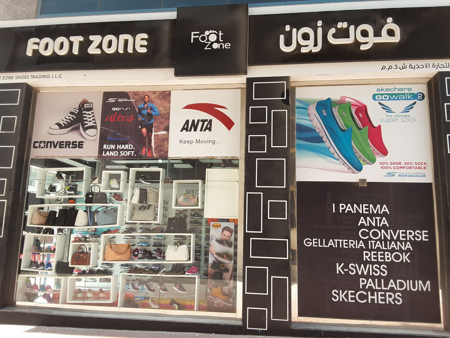 HiDubai-business-foot-zone-shoes-trading-shopping-footwear-al-karama-dubai-2