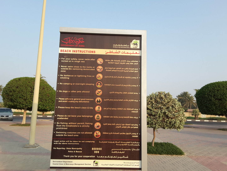 HiDubai-business-mamzar-beach-leisure-culture-parks-beaches-al-mamzar-dubai-2