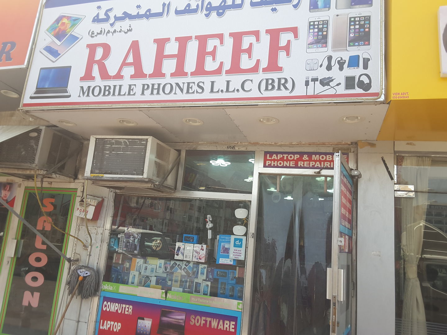 HiDubai-business-raheef-mobile-phones-shopping-consumer-electronics-meena-bazar-al-souq-al-kabeer-dubai-2