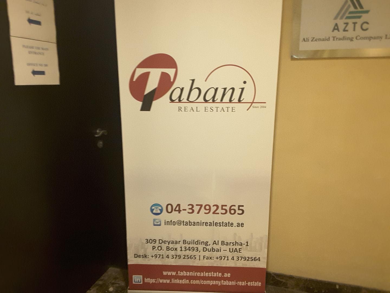HiDubai-business-tabani-real-estate-housing-real-estate-real-estate-agencies-al-barsha-1-dubai-2