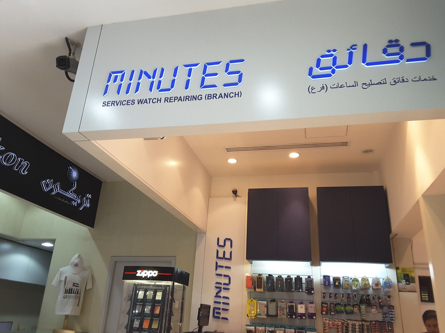 HiDubai-business-minutes-services-watch-repairing-shopping-watches-eyewear-oud-metha-dubai-2