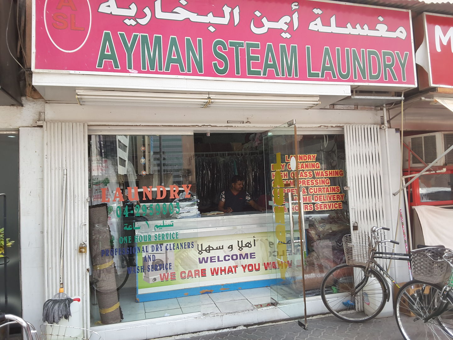 HiDubai-business-ayman-steam-laundry-home-laundry-al-rigga-dubai-2