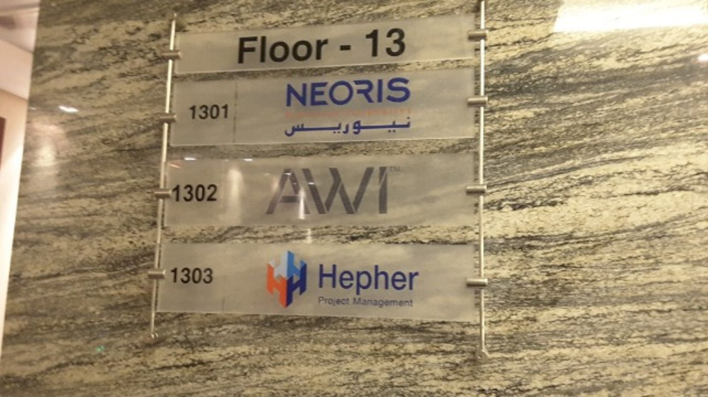 HiDubai-business-neoris-b2b-services-it-services-jumeirah-lake-towers-al-thanyah-5-dubai-2