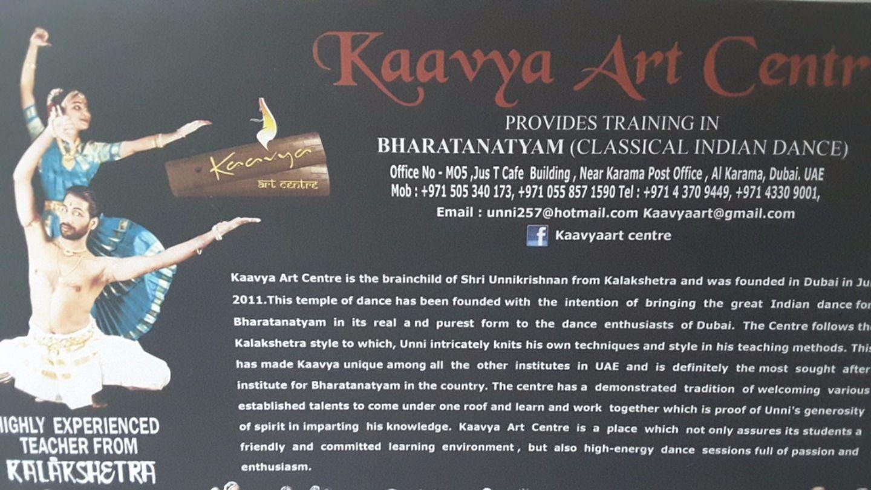 HiDubai-business-kaavya-art-centre-education-hobby-centres-al-karama-dubai-2