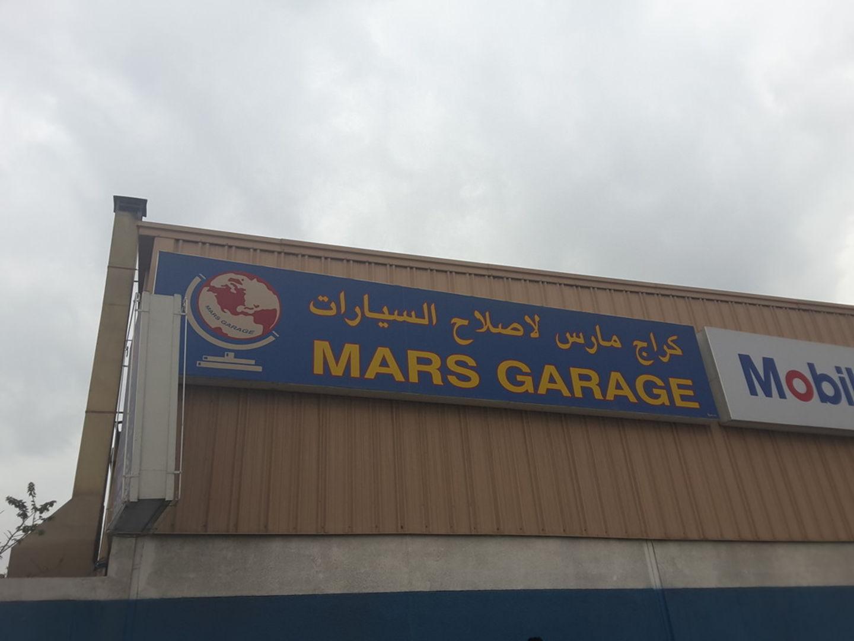 HiDubai-business-mars-auto-repairing-garage-transport-vehicle-services-car-assistance-repair-al-qusais-industrial-3-dubai-2