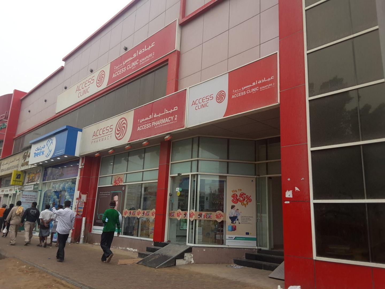 HiDubai-business-access-pharmacy-2-beauty-wellness-health-pharmacy-muhaisnah-2-dubai-2