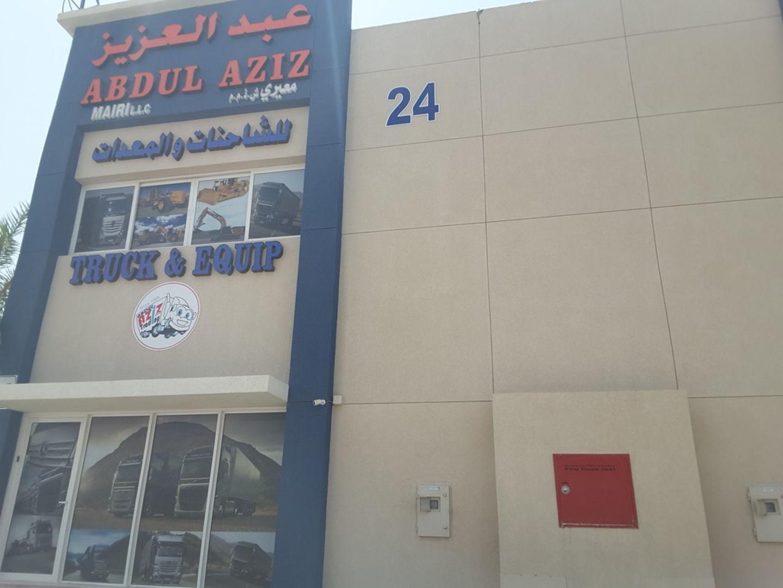 HiDubai-business-abdul-aziz-mairi-construction-heavy-industries-heavy-equipment-machinery-dubai-outsource-zone-al-rowaiyah-3-dubai-2