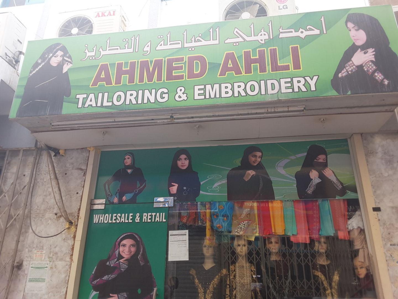 HiDubai-business-ahmed-ahli-tailoring-embroidery-home-tailoring-al-daghaya-dubai-2