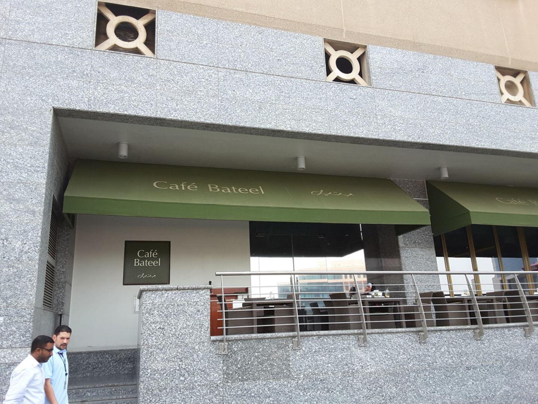 HiDubai-business-bateel-cafe-food-beverage-restaurants-bars-dubai-media-city-al-sufouh-2-dubai