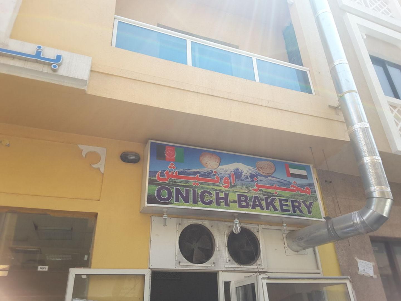 HiDubai-business-onich-bakery-food-beverage-bakeries-desserts-sweets-al-murar-dubai-2