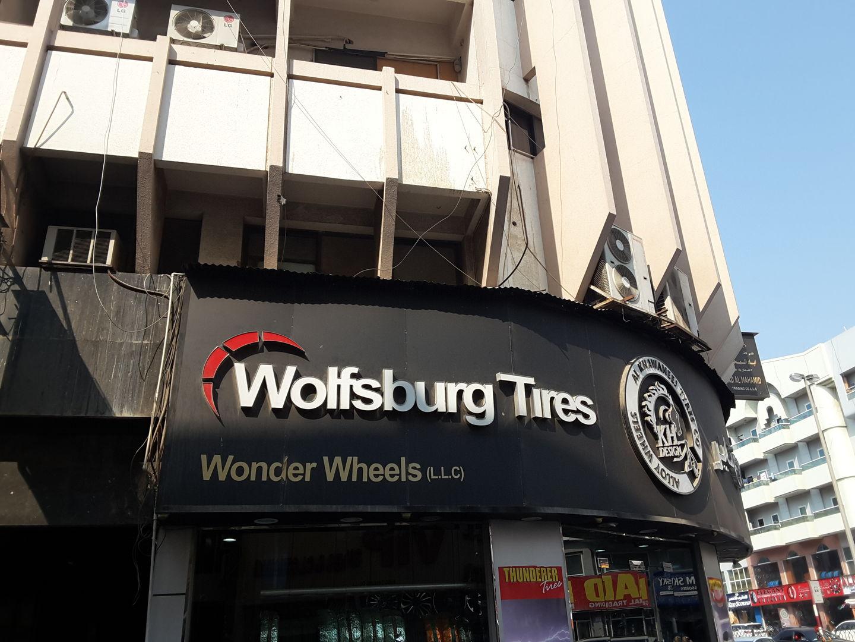 HiDubai-business-wonder-wheels-b2b-services-distributors-wholesalers-naif-dubai-2