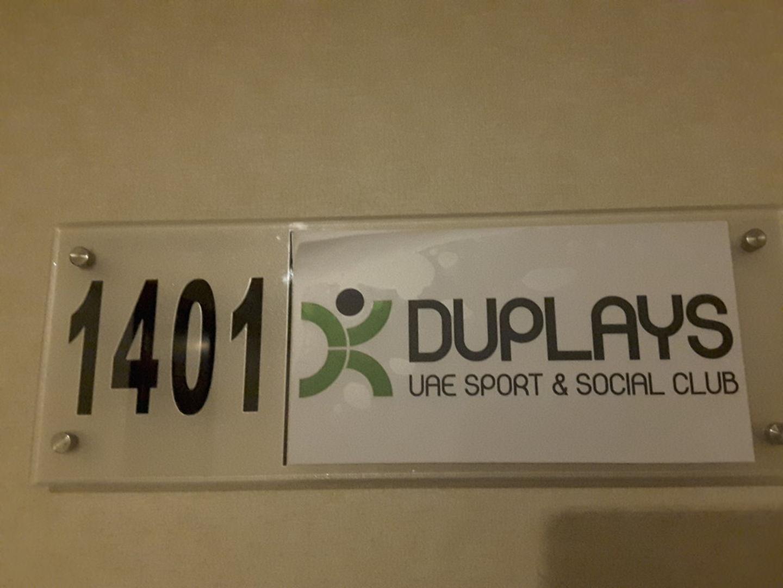 HiDubai-business-duplays-b2b-services-event-management-jumeirah-lake-towers-al-thanyah-5-dubai-2