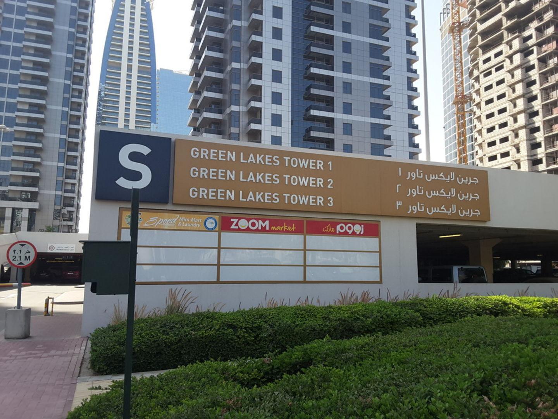 HiDubai-business-epic-beauty-beauty-wellness-health-beauty-salons-jumeirah-lake-towers-al-thanyah-5-dubai-2