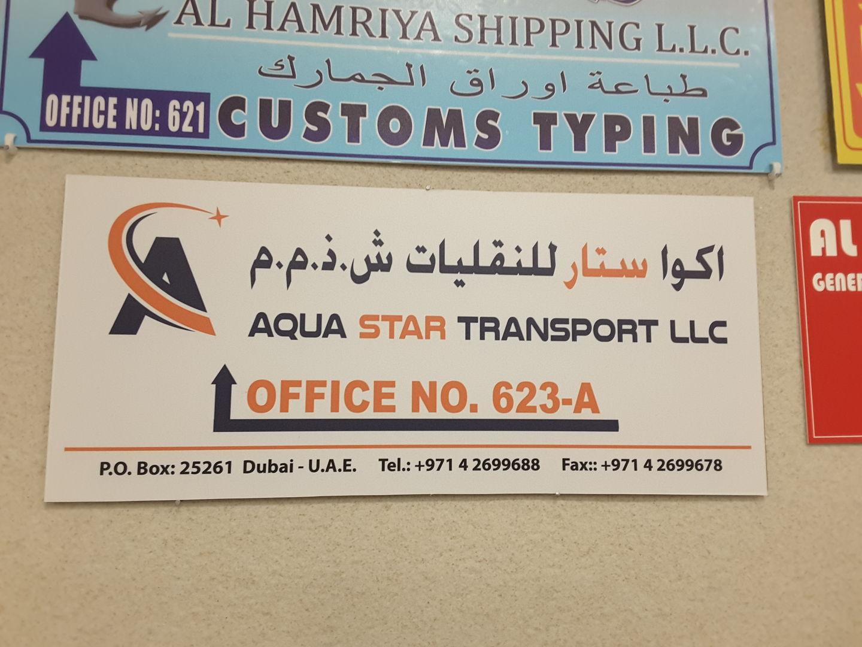 HiDubai-business-aqua-star-transport-transport-vehicle-services-heavy-vehicles-rentals-al-hamriya-port-dubai-2