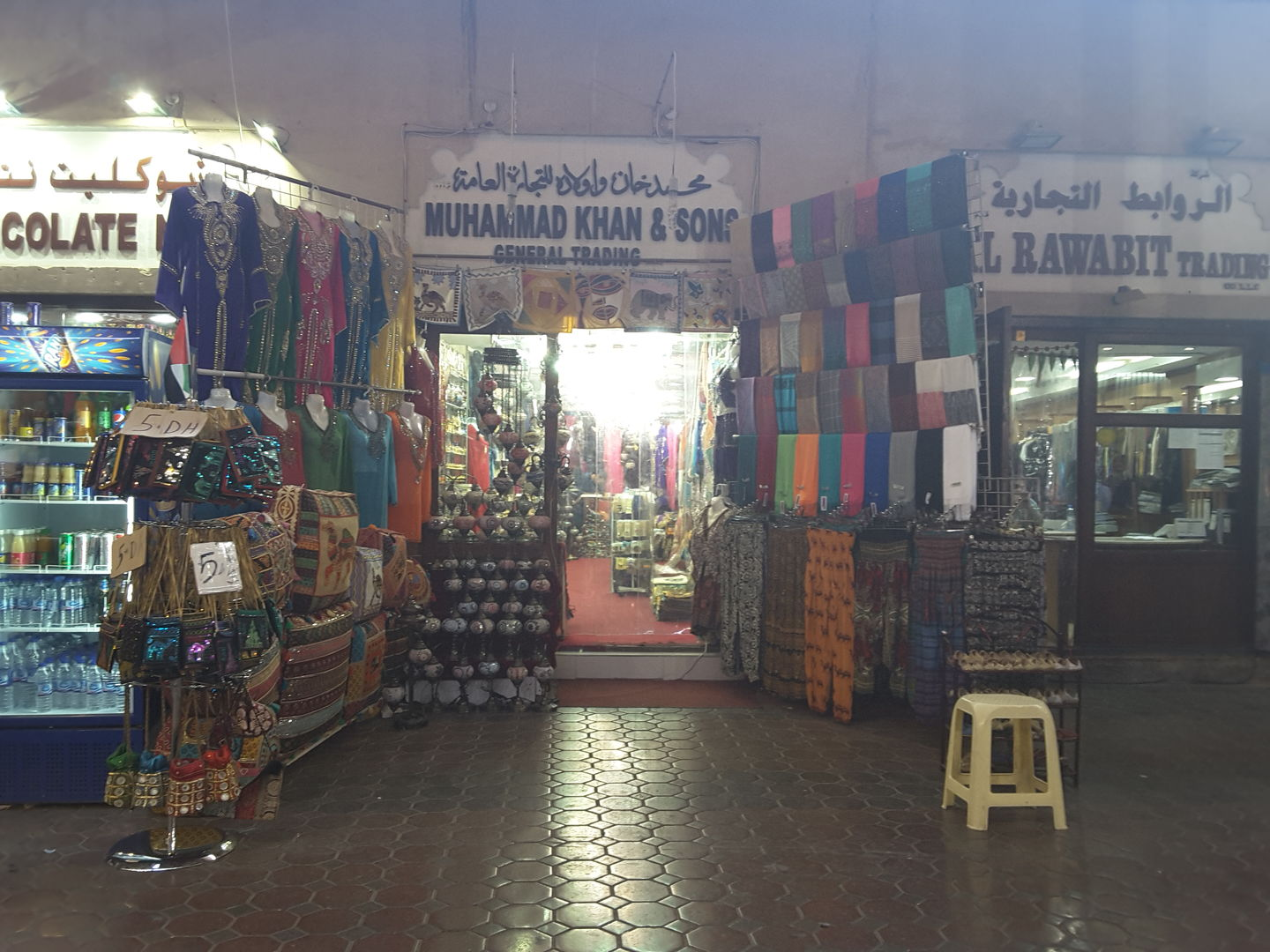 HiDubai-business-muhammad-khan-and-sons-general-trading-shopping-apparel-meena-bazar-al-souq-al-kabeer-dubai-2