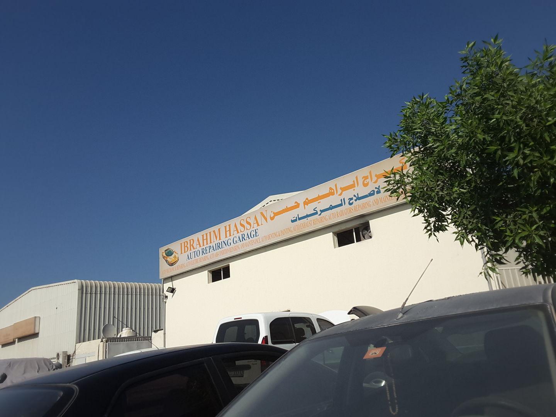 HiDubai-business-ibrahim-hassan-auto-repairing-garage-transport-vehicle-services-car-assistance-repair-al-qusais-industrial-1-dubai-2