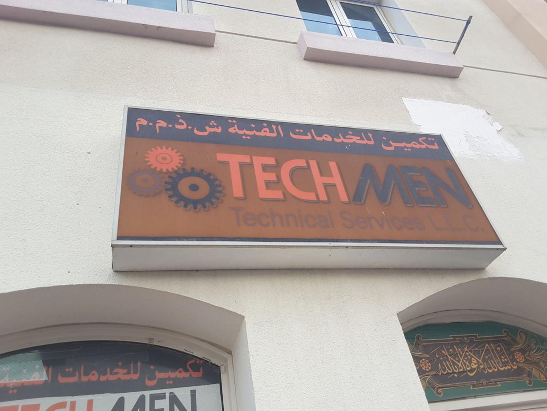 HiDubai-business-tech-men-technical-services-home-handyman-maintenance-services-international-city-warsan-1-dubai-2