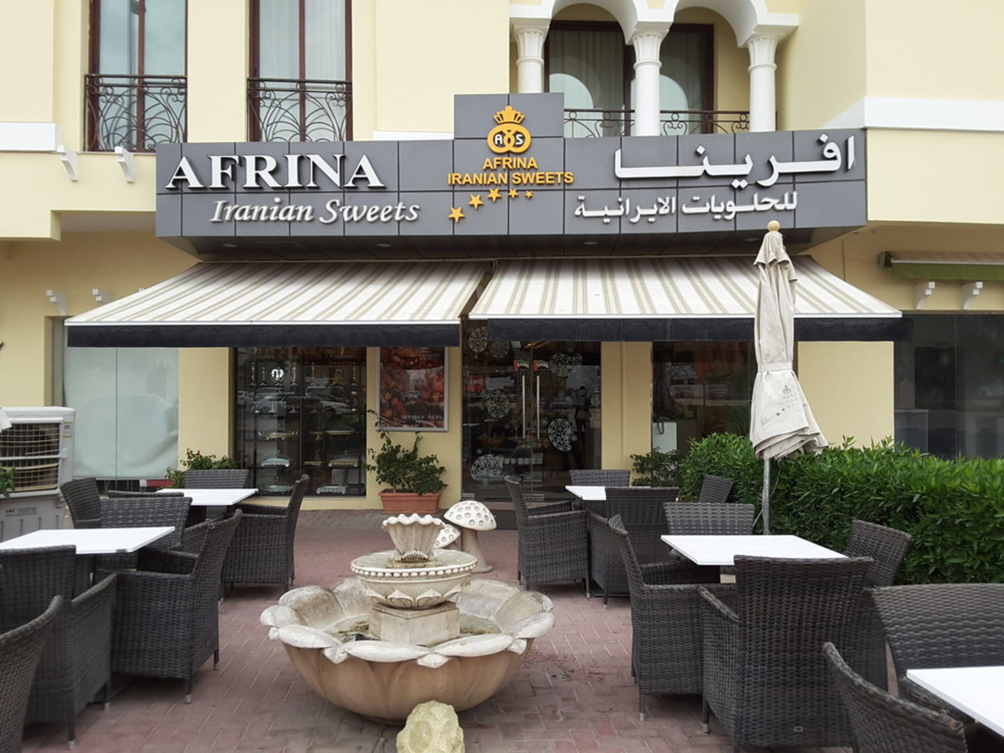 HiDubai-business-afrina-iranian-sweets-food-beverage-bakeries-desserts-sweets-jumeirah-1-dubai-2
