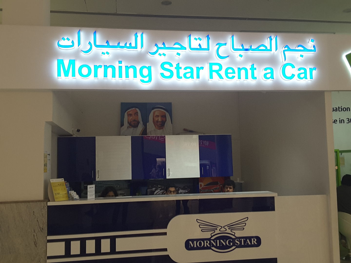 HiDubai-business-morning-star-rent-a-car-transport-vehicle-services-car-rental-services-muhaisnah-4-dubai-2