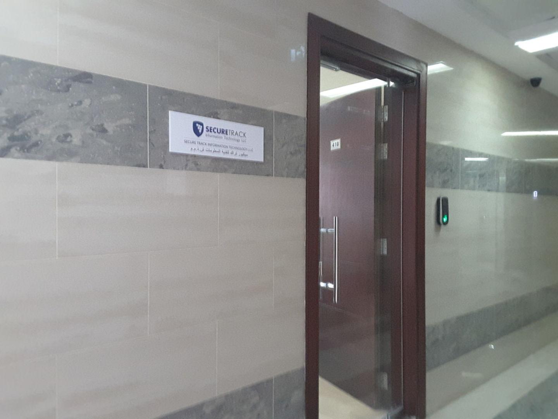 HiDubai-business-secure-track-information-technology-b2b-services-it-services-al-qusais-2-dubai-2