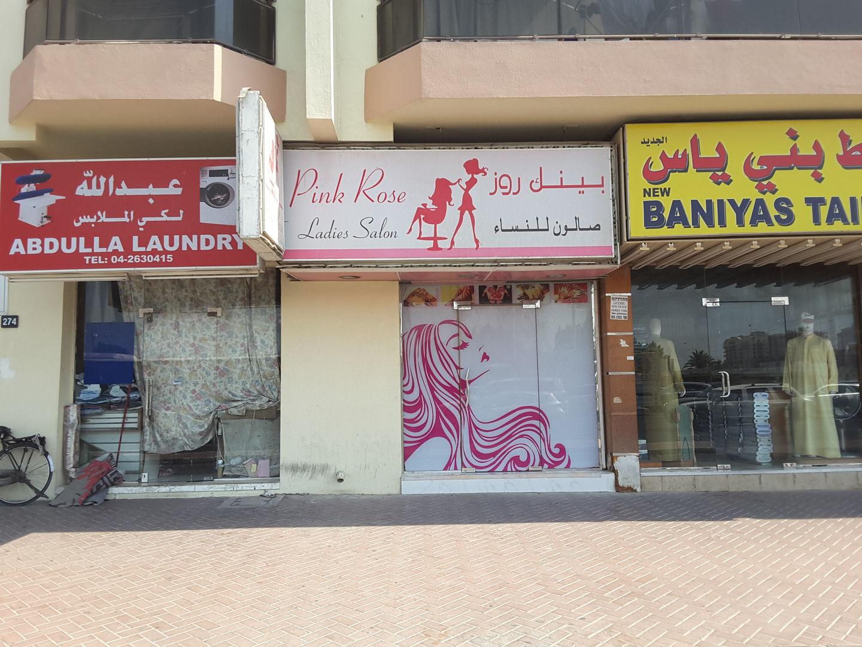 HiDubai-business-pink-rose-ladies-saloon-beauty-wellness-health-beauty-salons-al-qusais-2-dubai-2