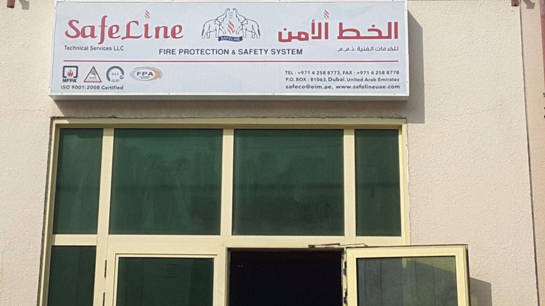 HiDubai-business-safe-line-technical-services-b2b-services-distributors-wholesalers-al-qusais-industrial-3-dubai-2