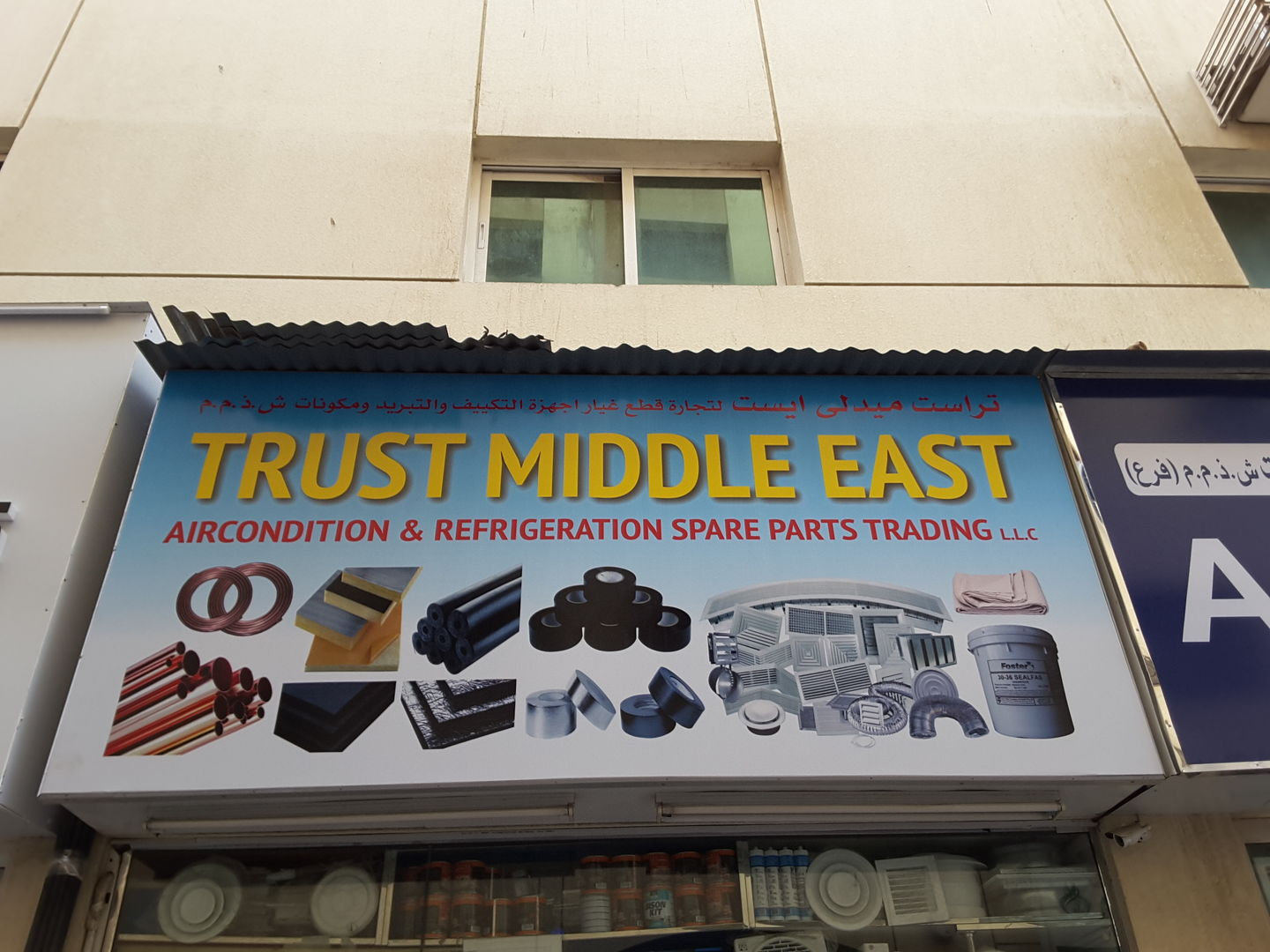 HiDubai-business-trust-middle-east-home-hardware-fittings-al-rigga-dubai-2