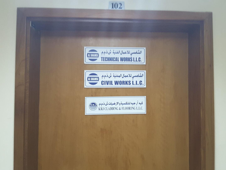 HiDubai-business-al-shamsi-technical-works-home-handyman-maintenance-services-al-quoz-4-dubai-2
